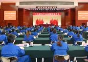 中国华能集团董事长舒印彪到华北分公司宣讲党的十九届五中全会并调研