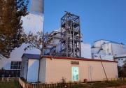 华能自主研发的我国首套相变型碳捕集装置成功投运