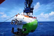 """习近平致信祝贺""""奋斗者""""号全海深载人潜水器成功完成万米海试并胜利返航"""