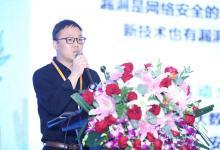 360政企安全集团正式加入中国自动化产业链联盟理事会
