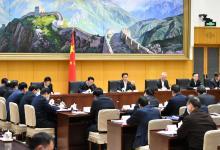 韩正主持召开推动长江经济带发展领导小组会议