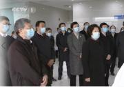 孙春兰、王勇在北京调研新冠病毒疫苗研发和生产准备工作