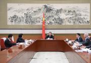 李克强主持召开国家科技领导小组会议