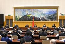 韩正主持召开推动黄河流域生态保护和高质量发展领导小组全体会议