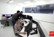 辽宁省沈阳市纪委监委将大数据监督融入治理全过程