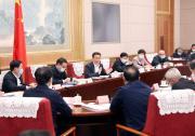 韩正主持召开中央生态环境保护督察工作领导小组会