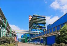 中天钢铁能源上报平台正式投用 效率提高80%以上