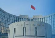 中国人民银行副行长潘功胜就金融管理部门约谈蚂蚁集团有关情况答记者问