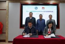 中国科学院沈阳自动化研究所与华为5G+工业网络联合创新中心成立