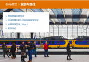 荷兰期刊《信息政体》关注政府决策中的算法透明性