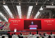 国家发改委宁吉喆副主任在江苏昆山出席昆台融合发展30周年座谈会并开展调研