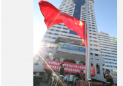 国资委机关隆重举行2021新年升国旗仪式