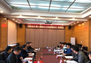 北京中水润科《自动水肥一体机技术规范》助力水肥一体机行业高质量发展