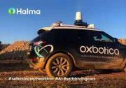 自动驾驶汽车软件公司Oxbotica完成4700万美元融资,英国豪迈、腾讯等参投
