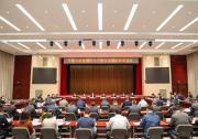 肖亚庆主持召开节能与新能源汽车产业发展部际联席会议