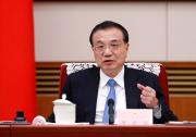 李克强主持召开国务院全体会议 讨论《政府工作报告(征求意见稿)》
