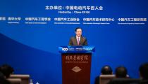 林念修副主任出席2021年中国电动汽车百人会高层论坛