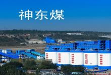 新华网:智能化让神东煤炭集团煤矿工人地面上工作