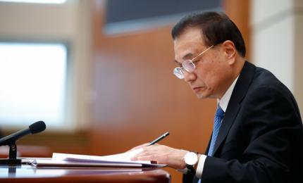 李克强召开国务院全体会议:各部门要围绕市场主体出政策解难题