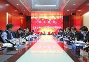 国务院国资委副主任袁野到中国铁建调研
