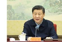 习近平主持召开中央全面深化改革委员会第十八次会议并发表重要讲话