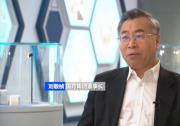 国药集团董事长刘敬桢解答国药疫苗3-17岁人群何时能打?