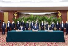 华能与中环股份、TCL科技签署战略合作框架协议