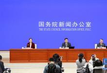 肖亚庆:提升产业链供应链的现代化水平 推进制造强国和网络强国建设