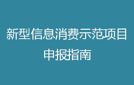 升博体育App下载/> <i class=