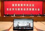 《学习时报》刊发郝鹏署名文章:充分发挥国有经济战略支撑作用