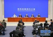工业和信息化部:RCEP成为中国制造业迈向中高端的重要契机和有力抓手