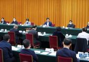 栗战书在生物安全法实施座谈会上强调 坚持总体国家安全观 从统筹发展和安全战略高度实施好生