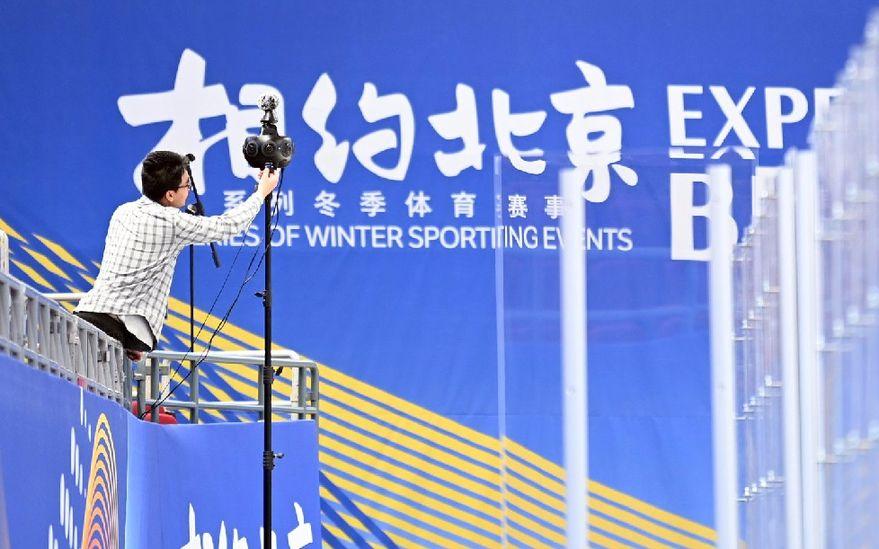 工作人员调试360度摄影设备。新京报记者 陶冉 摄