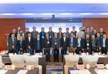 院士云集!2021年集成电路设计自动化国际学术研讨会在西安召开