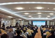 """""""十四五""""规划背景下智能交通产业研讨会暨2020年度联盟年会在北京顺利召开"""