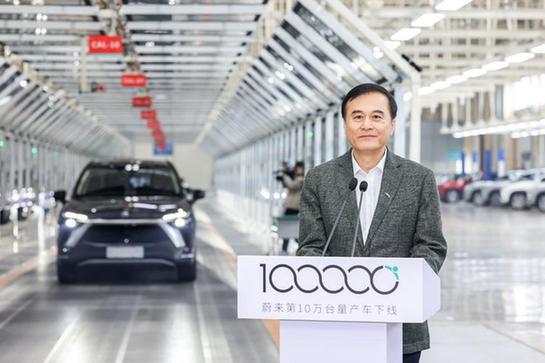 图为江汽集团公司董事长安进致辞。
