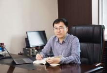 陕西工信厅副厅长黄新波:工业互联网助力陕西工业高质量发展
