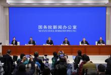 中国银保监会办公厅关于2021年银行业保险业高质量服务乡村振兴的通知