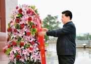 习近平在庆祝中国共产党成立95周年大会上的讲话