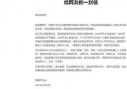 黄国平论文致谢火了,西南大学、中科院自动化所发声