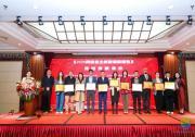 中国网信产业展现自主创新力量