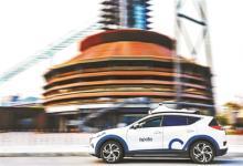 """人工智能赋能新型智慧城市 数字化转型助力北京""""两区""""建设"""