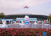 黄坤明在第四届数字中国建设峰会开幕式上强调 坚持自立自强、创新引领 高标准高质量推进数字