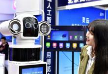 """北大清华联合培养""""人工智能通才"""" 把顶尖学生引入人工智能领域"""