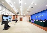 邓建玲会见西门子能源全球执委会成员埃克霍特