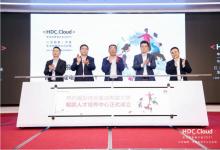 """江北新区:创新模式搭建平台 """"芯片之城""""加速崛起"""