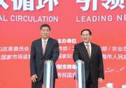 2021年中国品牌日活动在上海开幕