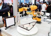全球首款防爆协作机器人亮相大连国际工业博览会