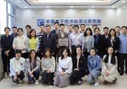 深入开展党史学习教育 以一流标准服务产业高质量发展——肖亚庆赴中国电子技术标准化研究院