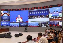 国务院抗震救灾指挥部办公室召开视频调度会  进一步研究部署云南青海地震抗震救灾工作